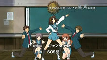 Suzumiya4.jpg