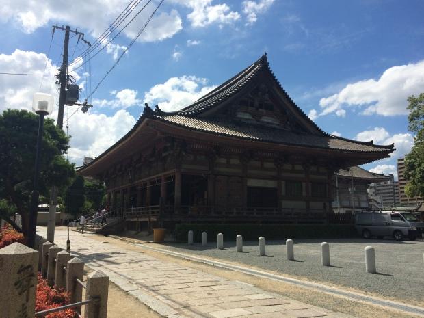 beautiful Tennoji temple