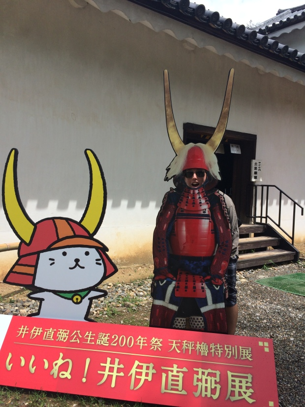 Hikone castle mascot. So cute he has his own bodyguards because ladies will try to grab him
