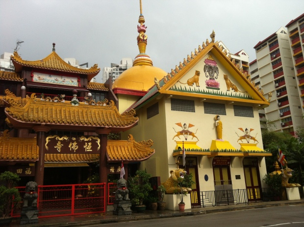 A Yellow Tiger Buddhist temple across our hotel