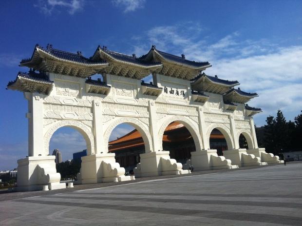 Beautiful huge arch outside Chiang Kai Shek Memorial