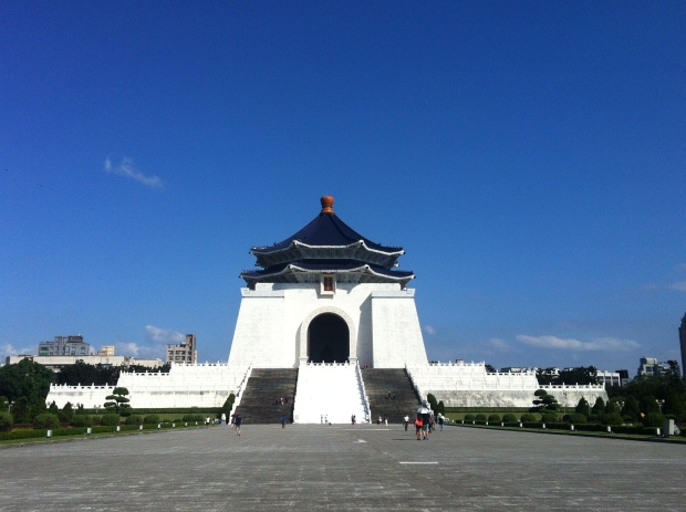 Pagoda with the statue of Chiang Kai Shek inside