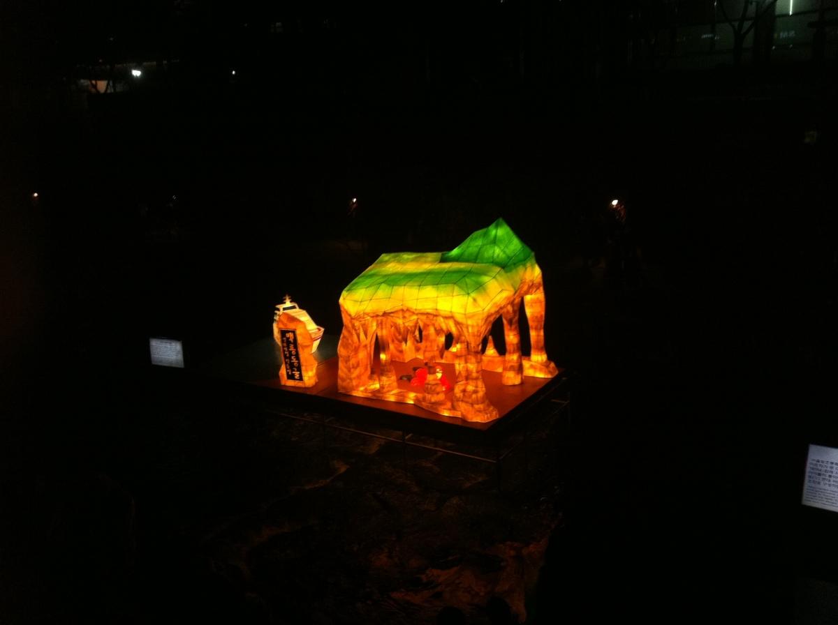 Lantern Festival Food China