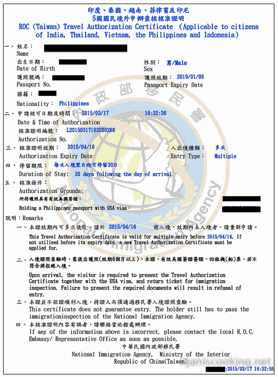 How To Apply For A Taiwan Visa Online  Live Out Of The Box